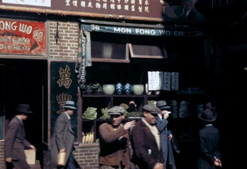Chinese Store Windows